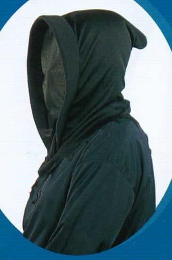 Unsichtbare Phantom Maske Schwarz