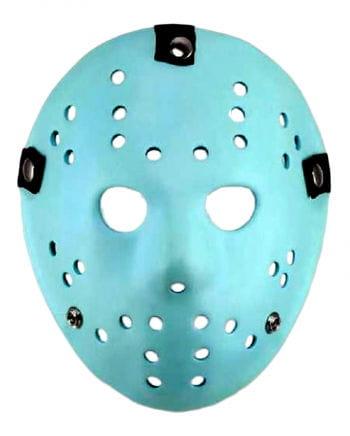 Jason Mask Video Game Version