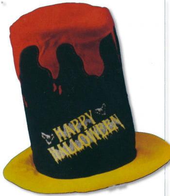 Hat Happy Halloween