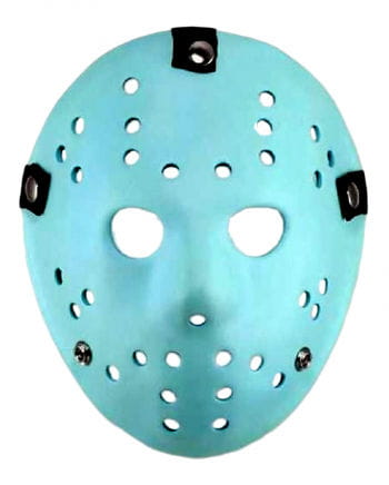Jason Mask Video Game Version