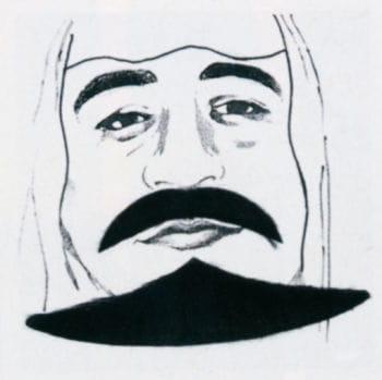 Ölscheich Bart schwarz