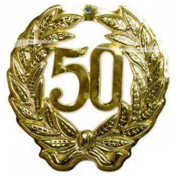 50 Jahre Jubiläum Wanddekoration