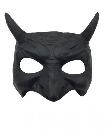 Black Goblin Half Mask With Horns