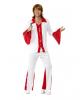 70s Super Trooper Men Costume